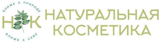 """""""Ближе к природе"""" магазин натуральной косметики"""