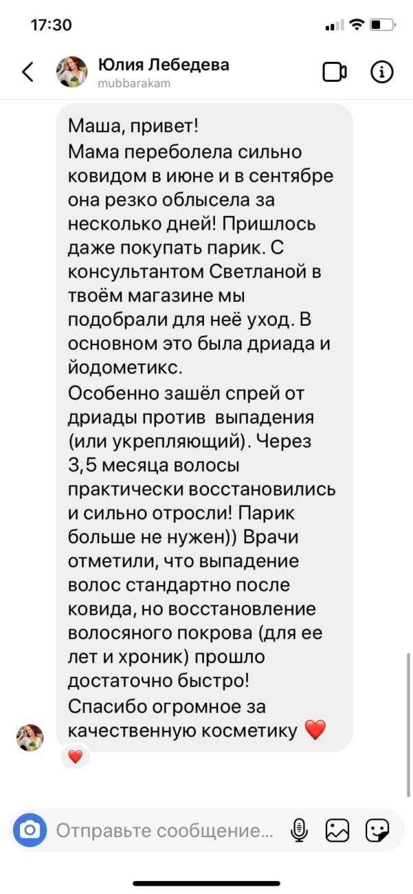 8ORSP_1Xc0Y