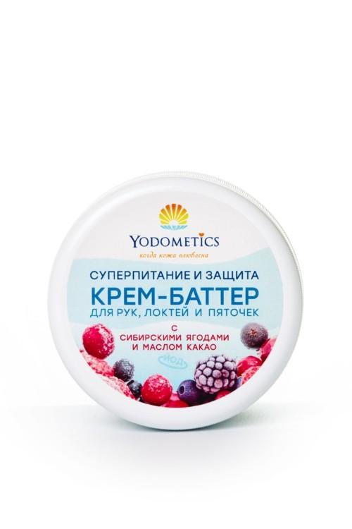 КРЕМ - БАТТЕР ДЛЯ РУК, локтей и пяточек Суперуход и суперпитание Сибирские ягоды и масло какао