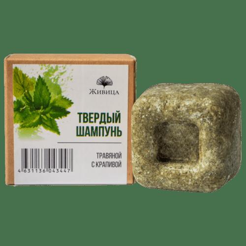 """ТВЕРДЫЙ ШАМПУНЬ """"ТРАВЯНОЙ"""""""