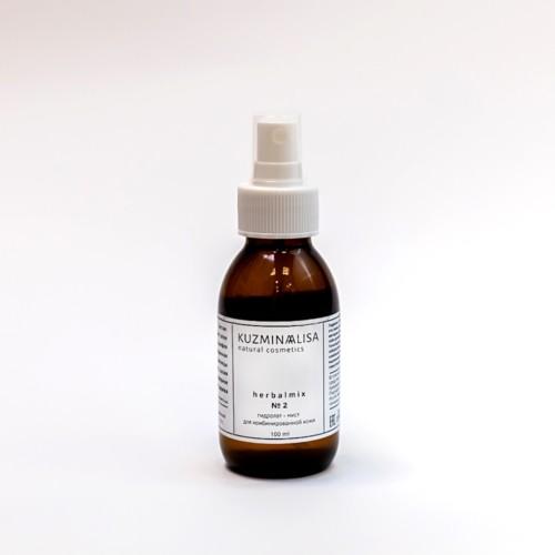 KUZMINAALISA herbalmix №2, гидролат - мист для комбинированной/жирной кожи, 100 мл