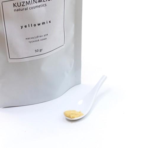 KUZMINAALISA yellowmix, маска/убтан для тусклой кожи, 50 гр