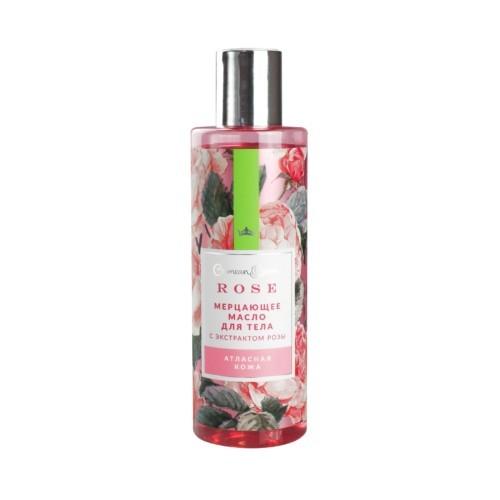 Мерцающее масло для тела с экстрактом розы Атласная кожа, 170г