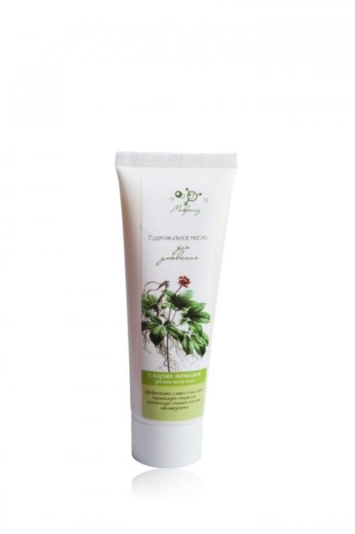 Гидрофильное масло для умывания с корнем женьшеня для всех типов кожи 100 мл.