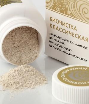 Биочистка «Классическая» 70гр. для нормальной и жирной кожи