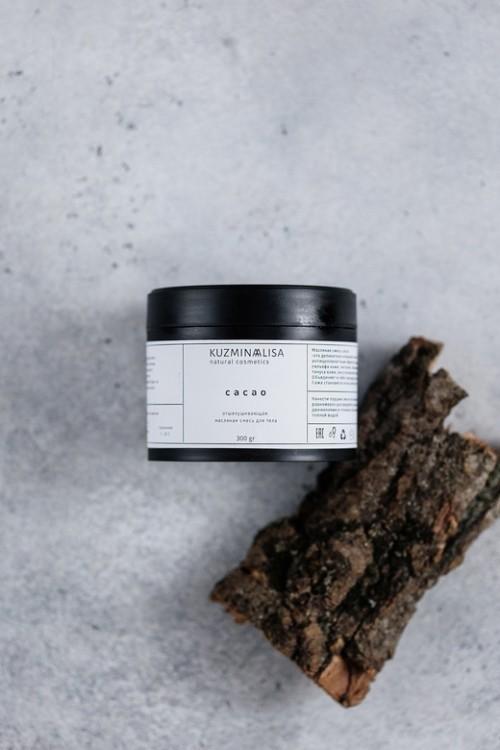 KUZMINAALISA cacao, отшелушивающая масляная смесь для тела, 300 гр