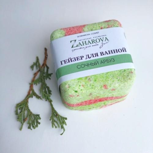 Zaharova Гейзер для ванны СОЧНЫЙ АРБУЗ, 250гр