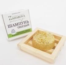 Zaharova ТВЕРДЫЙ ШАМПУНЬ для роста волос, 50 гр
