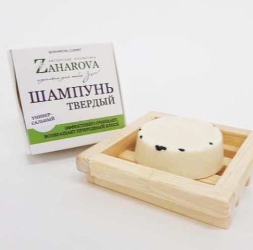 Zaharova  ТВЕРДЫЙ ШАМПУНЬ универсальный, 50 гр