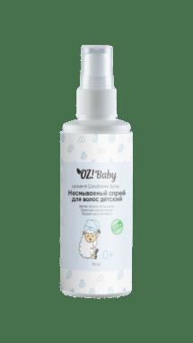 OZ!Baby - Несмываемый спрей для волос детский