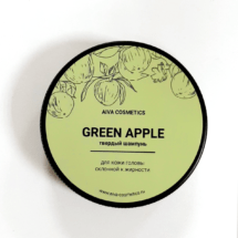 AIVA COSMETICS  GREEN APPLE\твердый шампунь 50gr