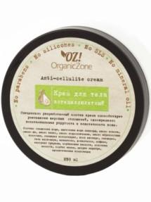 oz Крем для тела антицеллюлитный 220 мл