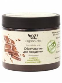 """oz Обертывание для похудения """"Шоколадное"""""""