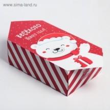 Сборная коробка-конфета «Белый мишка», 9,3 × 14,6 × 5,3 см