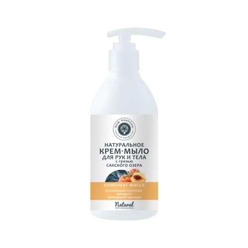 Натуральное крем-мыло для рук и тела с грязью Сакского озера Комплекс масел, 300г