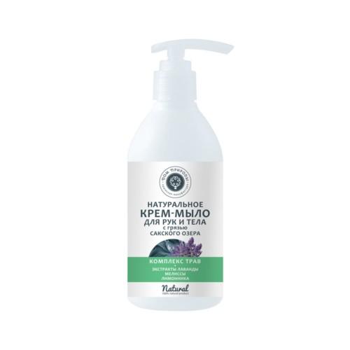 Натуральное крем-мыло для рук и тела с грязью Сакского озера Комплекс трав, 300г