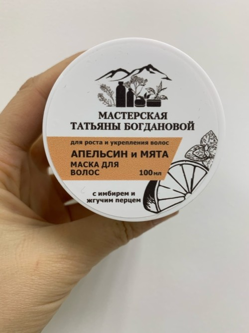 МТБ Маска для волос «Апельсин и Мята», 100мг