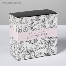 Коробка складная Be happy, 14 × 14 × 8 см