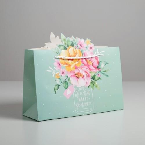 Пакет подарочный «Для тебя», 30 × 23 × 10 см