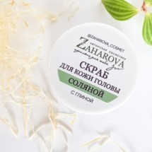 zaharova СКРАБ ДЛЯ КОЖИ ГОЛОВЫ Соляной, 100 гр