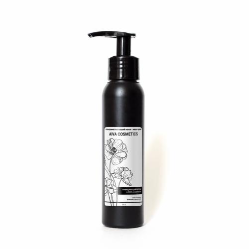 AIVA cosmetics EXFOLIATION | Очищающий крем с АНА кислотами