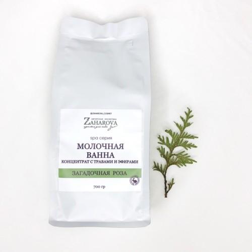 zaharova МОЛОЧНАЯ ВАННА Загадочная роза, 700 гр