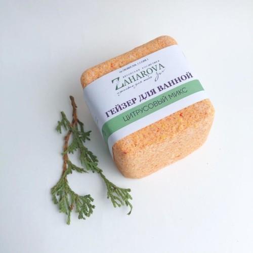 Гейзер для ваны ЦИТРУСОВЫЙ МИКС, 250 гр