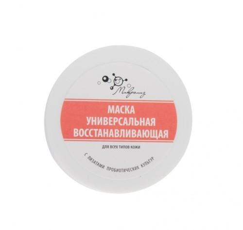МИКРОЛИЗ Маска универсальная восстанавливающая, банка 100 мл