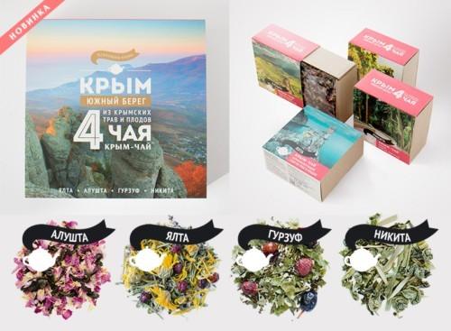 Набор плодово-травяных чаев «Крым. Южный берег» (ТМ «Крым-чай»)160 г