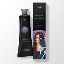 """Cosmavera Противовспалительная и успокаивающая маска для лица """"Невесомость"""""""