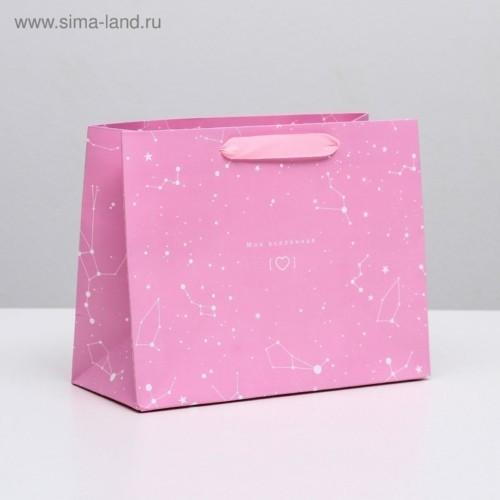 Пакет ламинированный горизонтальный «Моя вселенная», MS 23 × 18 × 10 см