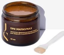 JURASSIC SPA  Кислотно-ферментативный пилинг для жирной и комбинированной кожи (при миллиумах), 65м