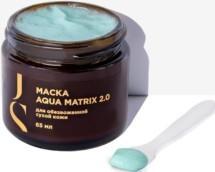 JURASSIC SPA - Маска AQUA MATRIX 2.0 (для обезвоженной сухой кожи), 65мл